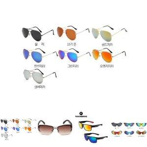 (색상 블루미러) 편광 보잉 미러선글라스 스포츠 안경