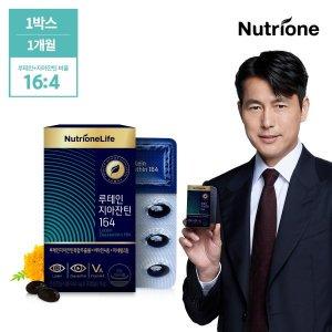 정우성 루테인지아잔틴164 1박스(1개월분)