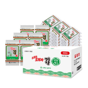 (소문난오부자) 재래김 도시락김 5gX72봉  15%추가할인