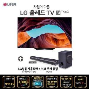 방송 LG 올레드 TV AI ThinQ 65인치 OLED65BXFNA + 사운드바