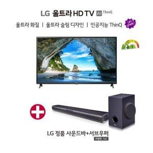 방송 LG 울트라HD TV AI ThinQ 55인치 55UN7850KNA + 사운드바