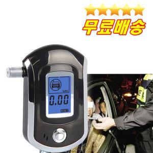 경찰용음주측정기 음주측정기추천 음주감지기