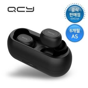 정식수입 QCY T1C APP 블루투스이어폰 6개월 AS 블랙