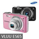 삼성 정품 ES65 광학5배줌 디카+32GB+케이스+리더기 k