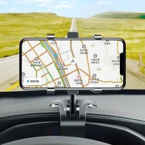 OMT 차량용 계기판 집게홀더 핸드폰 거치대 OSA-H8