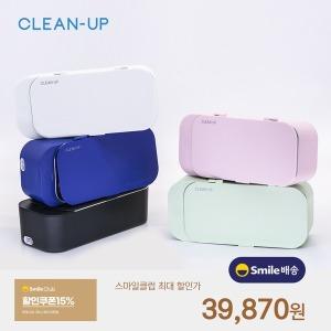CLEAN UP 클린업 대용량 초음파세척기 CU002 민트
