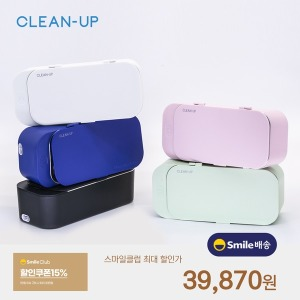 CLEAN UP 클린업 대용량 초음파세척기 CU002 네이비