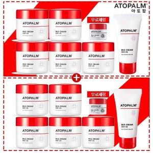아토팜 크림 65ml x 10통 + 중용량 50ml x 2통 + 무료체험 2개 풀세트