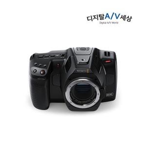 블랙매직/BMPCC 6K PRO/EF 렌즈 마운트/정품/AV세상
