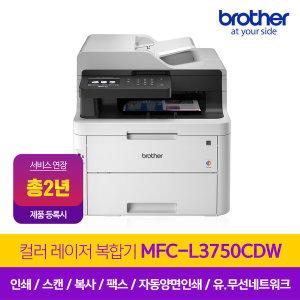 MFC-L3750CDW 컬러 레이저복합기 / 팩스 양면 무선