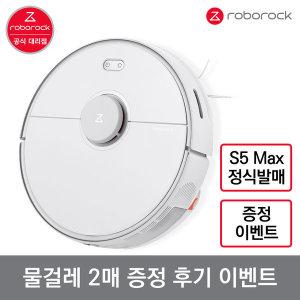 로보락 S5 MAX 로봇청소기 물걸레 LDS 한글판 어플