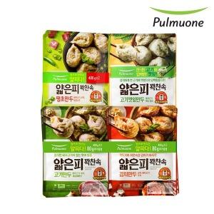 얇은피만두 4종 8봉 (고기+김치+고기깻잎+땡초/각2봉)