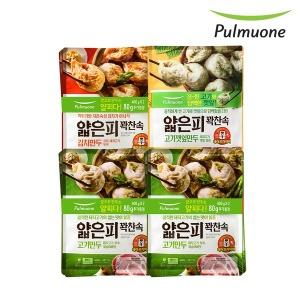 얇은피만두 3종 8봉 (고기4봉+김치2봉+고기깻잎2봉)