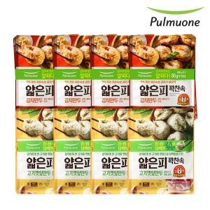 얇은피만두 2종 8봉 세트 (김치+고기깻잎/각4봉)