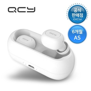 정식수입 QCY T1C APP 블루투스이어폰 6개월 AS 화이트