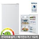 공식인증 위니아 소형냉장고 1등급 ERR093BW 93L