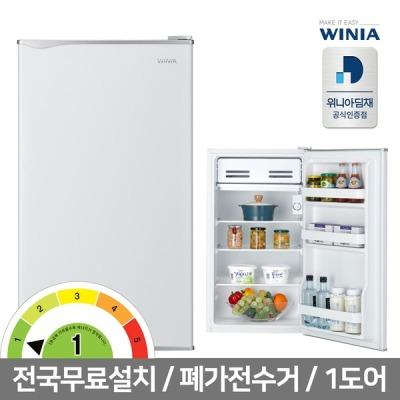 [프라우드S] 공식인증 위니아 소형냉장고 1등급 ERR093BW 93L