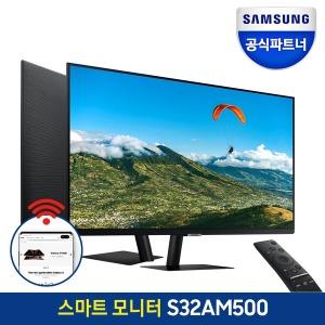 스마트 모니터 S32AM500 32인치 무선 미러링 블루투스