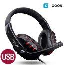 G-GOON PLH-V88 USB 7.1채널 게이밍 헤드셋 FPS PC