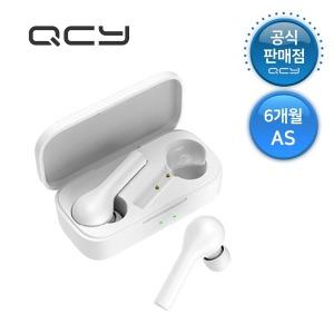 공식판매점 QCY T5APP 블루투스이어폰 6개월AS 화이트