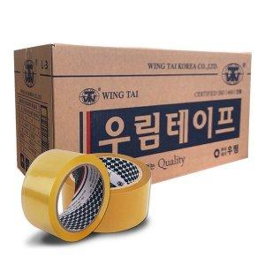 투명 박스테이프 OPP테이프 L40-경포장(80Mx40개)투명
