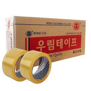 투명테이프 박스테이프 H50-더블중포장(80Mx50개)투명
