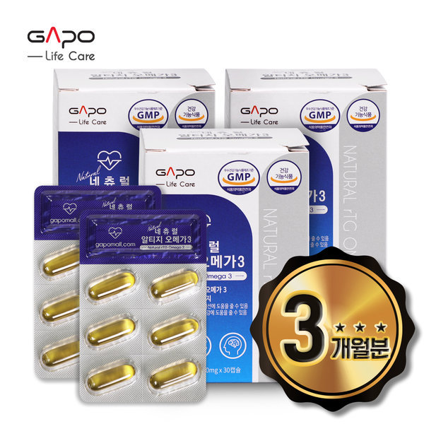 네츄럴 알티지 오메가3 2중기능성 30캡슐 (3개월분)S