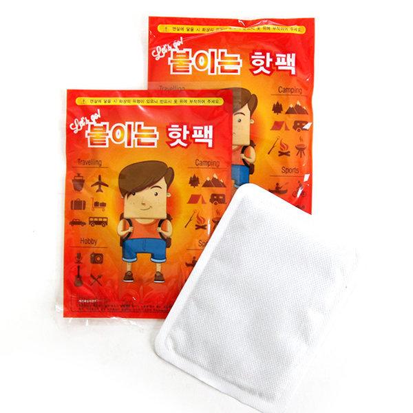 안전인증 붙이는핫팩 100매/발핫팩/허리핫팩/흔드는