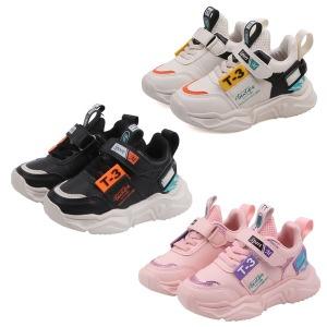 아동 유아 여아 운동화 단화 어글리슈즈 신발 XZ-413