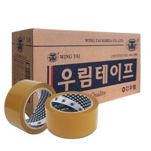 OPP 박스테이프 포장테이프 L1-경포장(40Mx50개)황색
