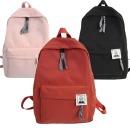 초등 중등 고등 학생 책 가방 백팩 가방 BB-225