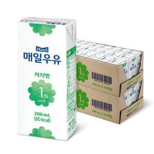 매일 멸균우유 저지방 1% 200ml 48팩