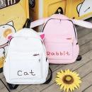 아동 초등 학생 책 가방 큐티 애니멀 백팩 BB-183