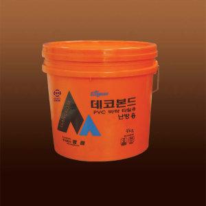 친환경적수성데코타일본드/데코타일접착제/온돌용/4kg