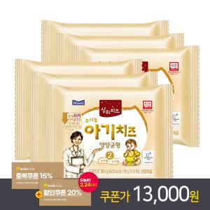 상하 유기농 아기치즈 2단계 18g x 60매 /상하치즈