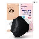 국산 KF94마스크 황사방역 미세먼지 소형 블랙 100매