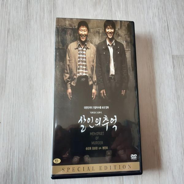 살인의추억DVD/봉준호/송강호