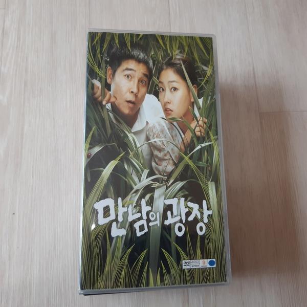 만남의광장DVD/2디스크/임창정