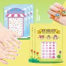어린이 유아 키즈 여아용 아동 네일스티커 1매 x3