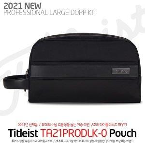 (21 NEW) 타이틀리스트 TA21PRODLK-0 라지 도프 킷 파우치