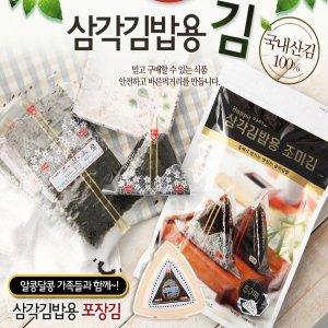 삼각김밥김100매(조미김50매x2봉)+삼각틀1개