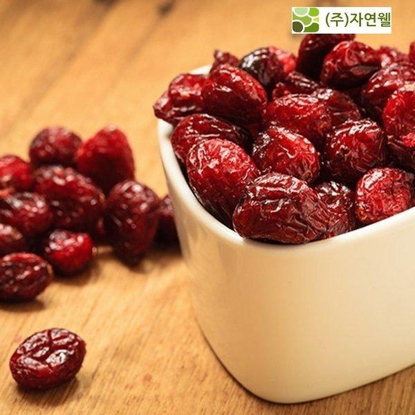건크랜베리 250g 12종류 건과일 건조과일 말린과일