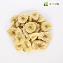 건바나나 300g 바나나 12종 건과일 건조과일 말린과일