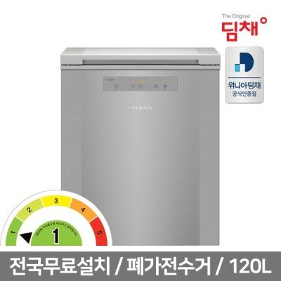[딤채] 딤채 소형김치냉장고 뚜껑형 EDL12EFTRS 1등급