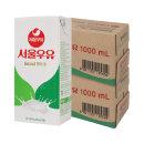 멸균우유 1000ml x 10입+10입 (2박스) 무료배송