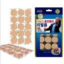 코코팜 히딩크 ok 리필용 동전패치 75매 2개