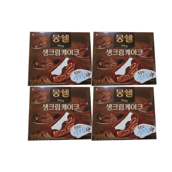 몽쉘 크림케이크 384g 4개 과자 마가렛트 초코파이