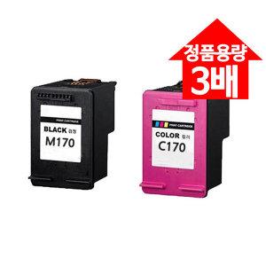 INK-M170 검정 SCX1360 1365W SL-J1760FW 1760W 잉크