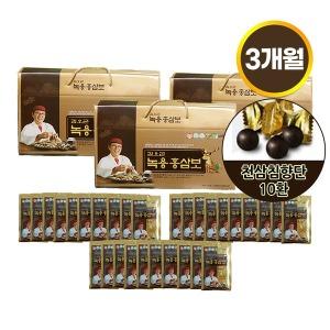 김오곤 녹용홍삼보 6년근홍삼 녹용추출액 3개월+침향단