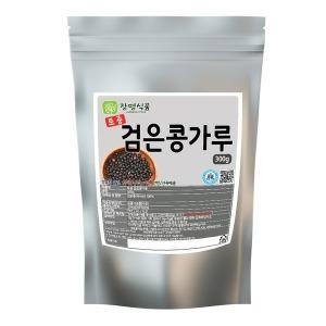 서리태가루 300g 서리태콩물 검은콩가루 검은콩분말